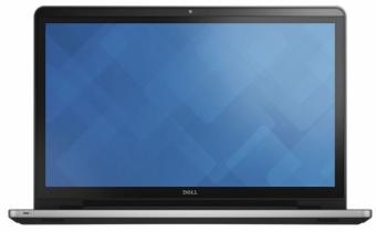 Dell Inspiron 17 (5758) Silver (272612592)