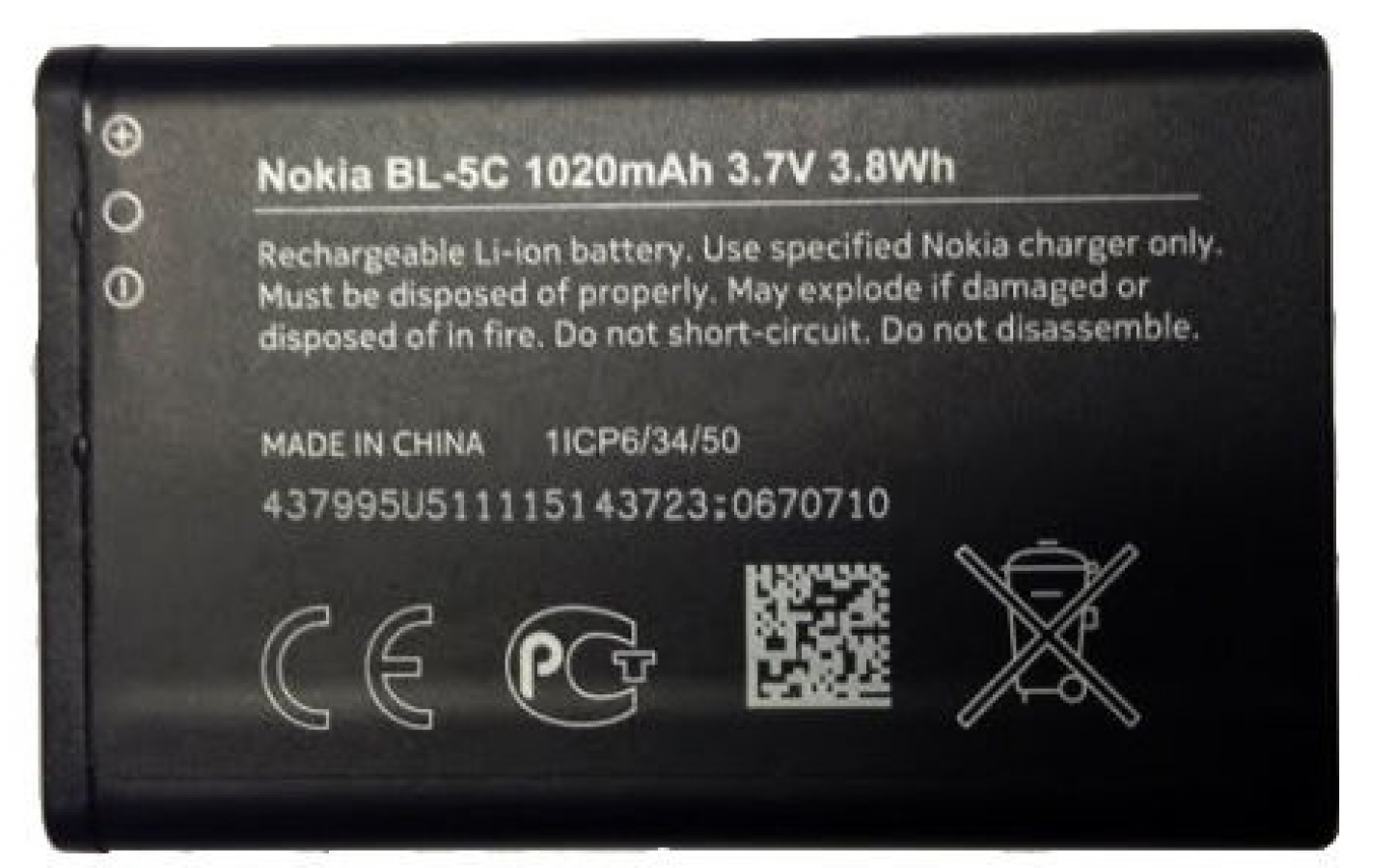 Battery Nokia Bl 5c New Version Mobile Phone Batteries Baterai Bl5c Bl4c Image 1image 2image 3